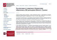 Официальная инф. МКСИ от 03.09.2013...jpg