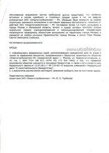 obrashchenie-kreditorov-sud-bankrotstvo-3.jpg