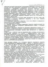 obrashchenie-kreditorov-sud-bankrotstvo-2.jpg