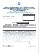 Гончаров для форума 27.04..jpg