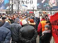 Митинг обманутых вкладчиков