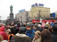 Митинг у памятника Пушкину