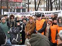 Телевидение на митинге дольщиков