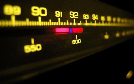Радио в строительстве