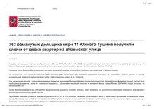 Официльная инф. МКСИ от 10.10.2013 (1)...jpg